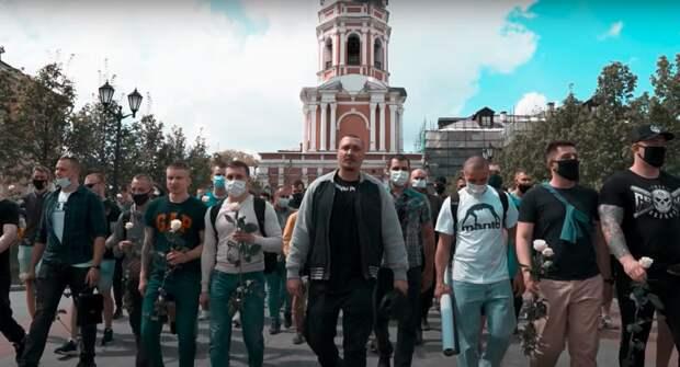 Рома Жиган возглавил флешмоб за возвращение дореволюционной топонимики