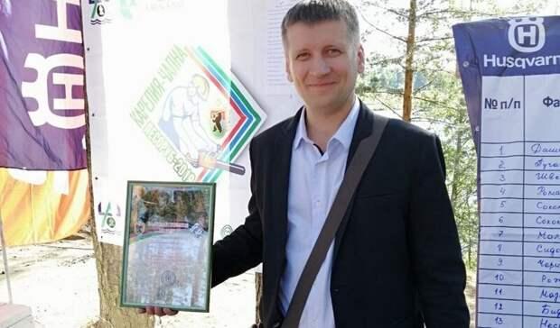 Стал известен еще один кандидат на должность главы Петрозаводска