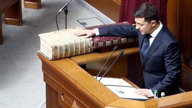 Голос Мордора: Украине не нужны ни Конституционный суд, ни Конституция