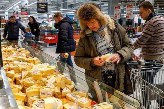 Инфляция в России в 2020 году составит от 3,8 до 4,8%