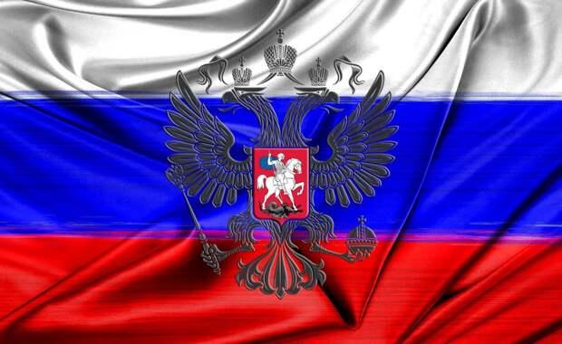 Россия. Фото: pixabay.com