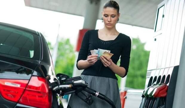 Подешевизне бензина среди стран Европы Россия навтором месте