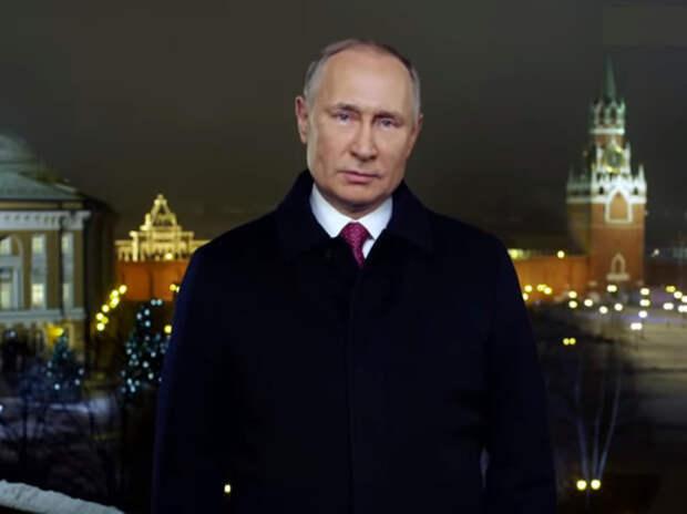 История России в зеркале новогодних обращений главы государства