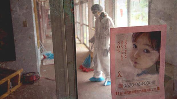 Десять лет после катастрофы. Как жители Фукусимы возвращаются домой
