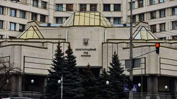 Президент Зеленский пытается уволить двух судей Конституционного суда, которых назначал еще Янукович. Фото: Страна