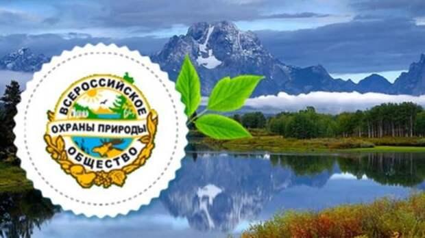 Россия реорганизует общество охраны природы для борьбы с лоббистами