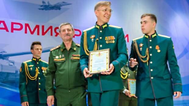 Победители всероссийского этапа конкурса «Армия культуры» получили награды