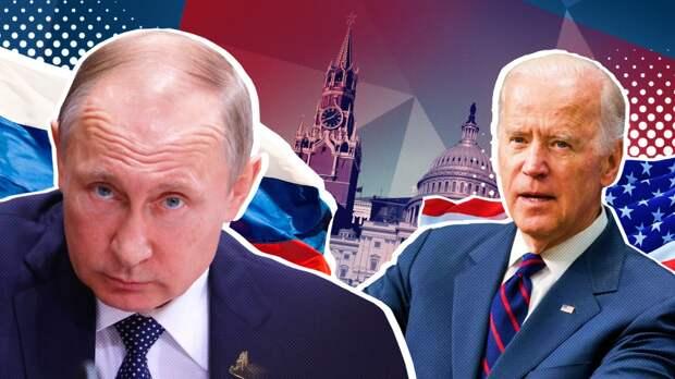 В Сети объяснили желание Байдена провести отдельную от Путина пресс-конференцию