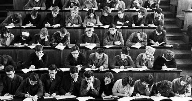 Злокачественное высшее образование
