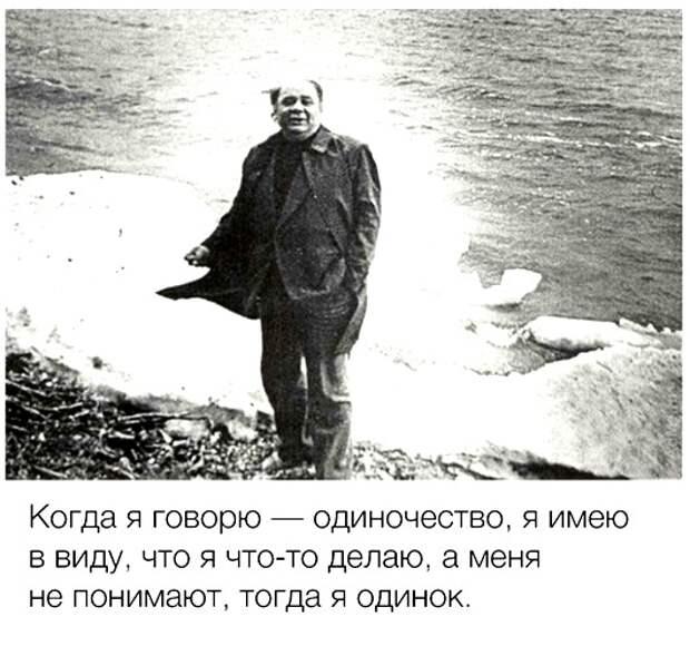 Пятнадцать цитат Евгения Леонова