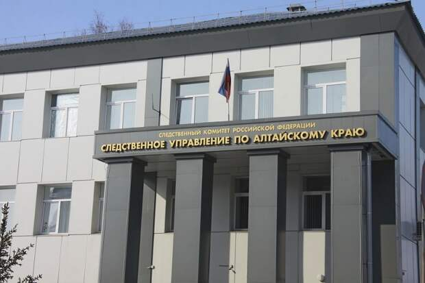 Очередной судья из Алтайского края стал фигурантом уголовного дела