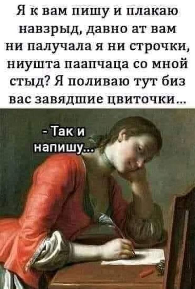 - Ты знаешь, я была такой дурой, когда вышла за тебя замуж!...