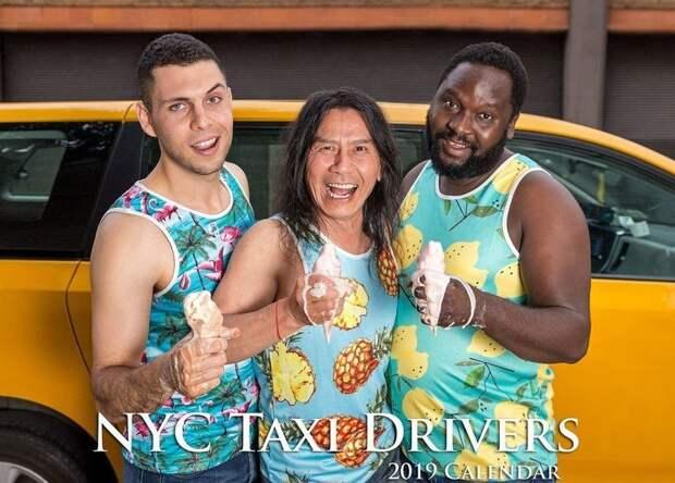 Таксисты из Нью-Йорка выпустили антигламурный календарь