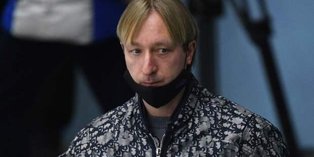 Готов ли Плющенко к дуэли