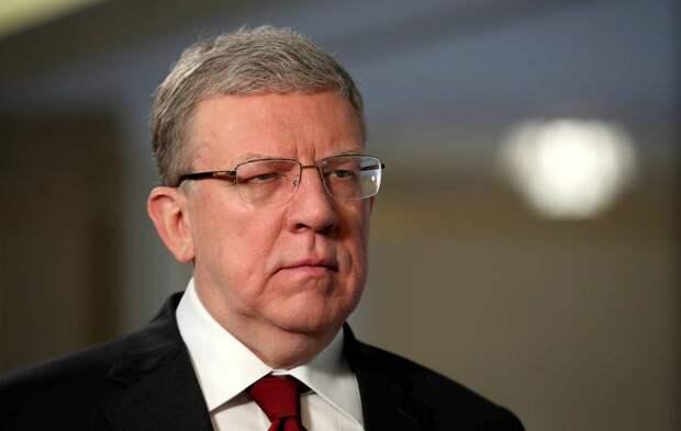 Председатель Счетной палаты РФ Алексей Кудрин  Михаил Терещенко/ТАСС