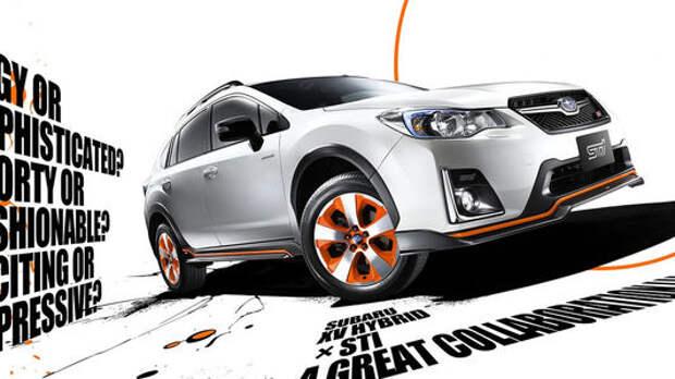 Гибридная радость: Subaru XV досталось от STI