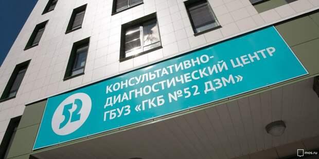 Певицу Максим вывели из комы в больнице №52 в Щукине