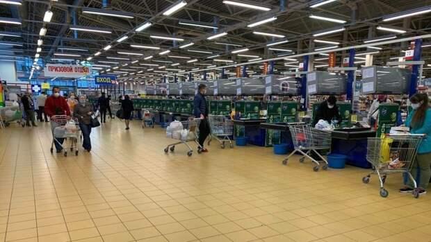 Россиянам рассказали о правилах экономии в супермаркете