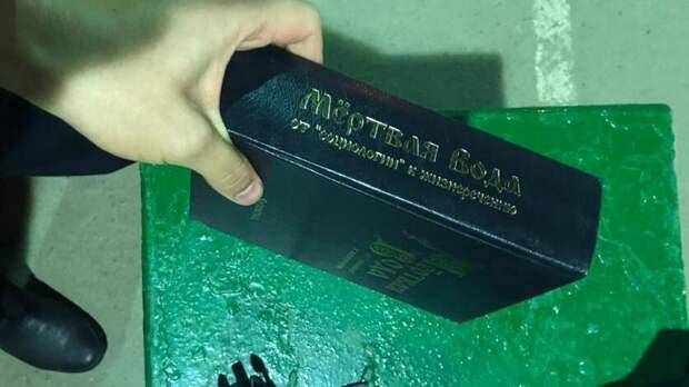 Житель Украины пытался провезти в Ростовскую область фашистские книги