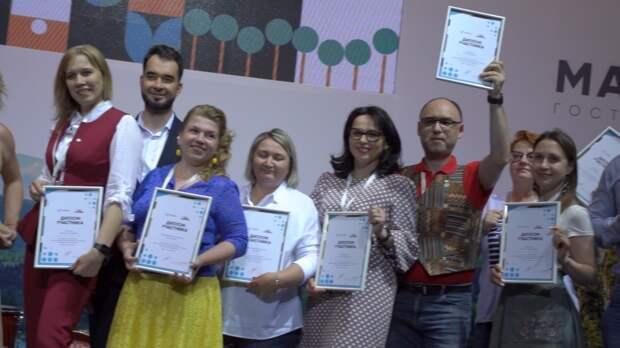 Стали известны победители полуфинала «Мастеров гостеприимства» в Перми