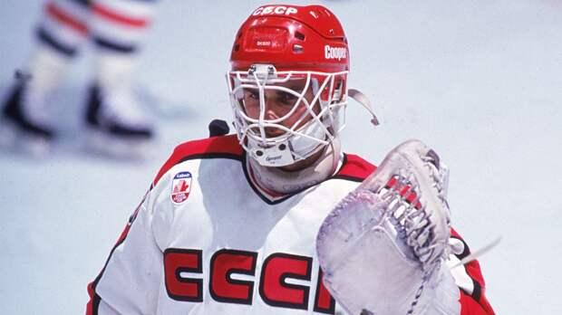 «Мировой бан для русских!» Как НХЛ не отпускала наших игроков на чемпионат мира-1992