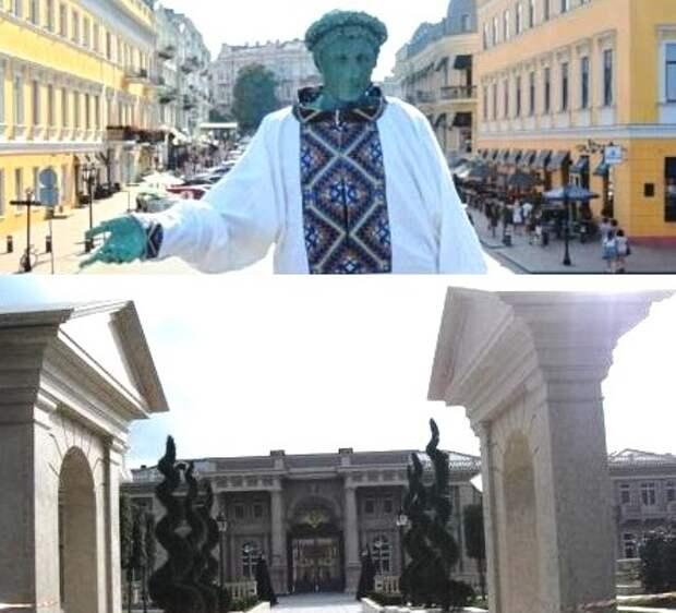 3 дня из хроник рагулизации Одессы (с дворцом Путина)