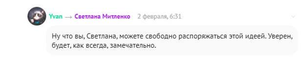 А это не байки 2. Лучшие комментарии Николая Озерова
