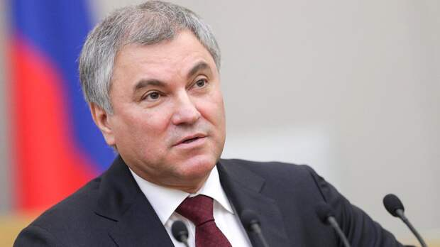 Депутат ГД Володин предрек очередные «претензии» США к России