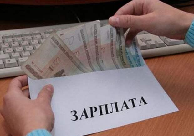 Наказание за зарплату наличными ужесточат