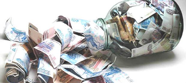 Ритуал на деньги «Денежная банка»