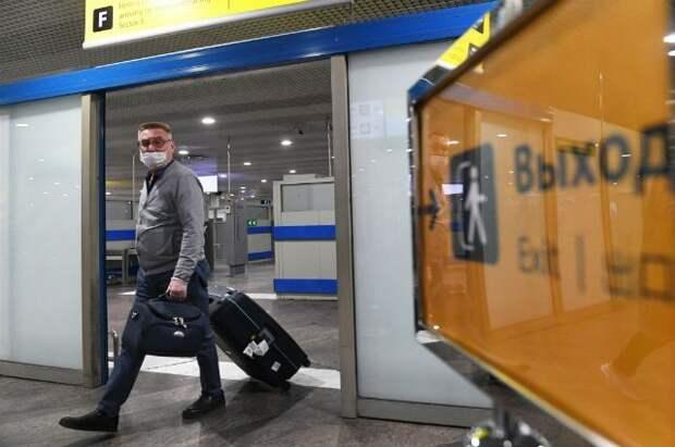 Россия открыла въезд для участников и владельцев билетов на Евро-2020