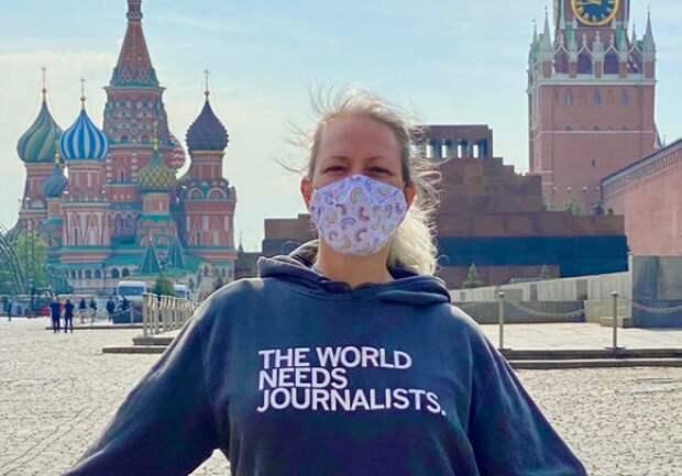 Пресс-секретарь посольства США назвала честью работу в Москве
