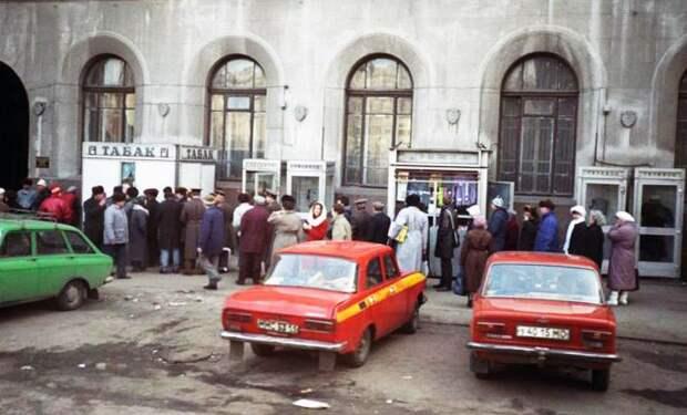 СССР, деньги, интересное