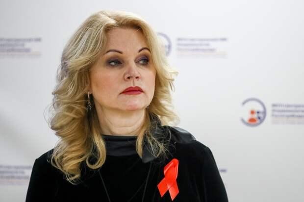 Голикова дала оценку ситуации с COVID-19 в России