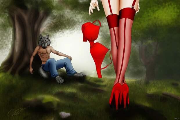 Сказка для взрослых. Красная Шапочка & Серый Волк
