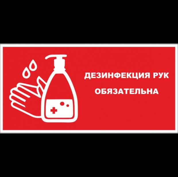 Прикольные вывески. Подборка chert-poberi-vv-chert-poberi-vv-10290329102020-18 картинка chert-poberi-vv-10290329102020-18