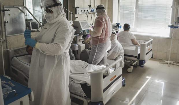 Осталось 35% коечного фонда: заболеваемость COVID-19 растет вСвердловской области