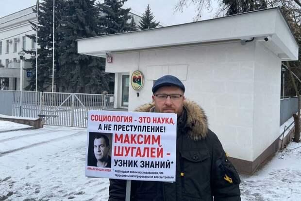 Максим Шугалей вынужден встречать свой День Рождения в «Митиге» - Малькевич