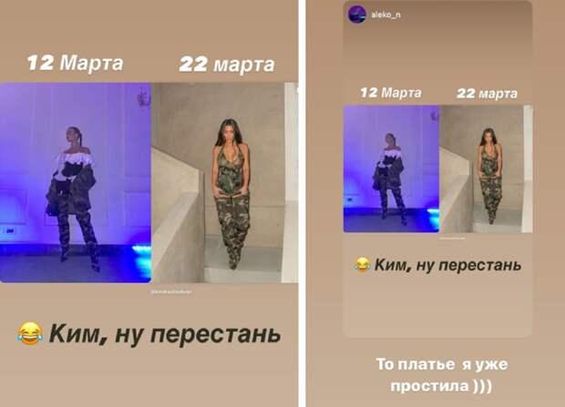 Решетова уличила Кардашьян в подражании