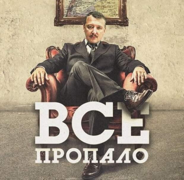 Заевшая пластинка последних гиркиноидов. Александр Роджерс