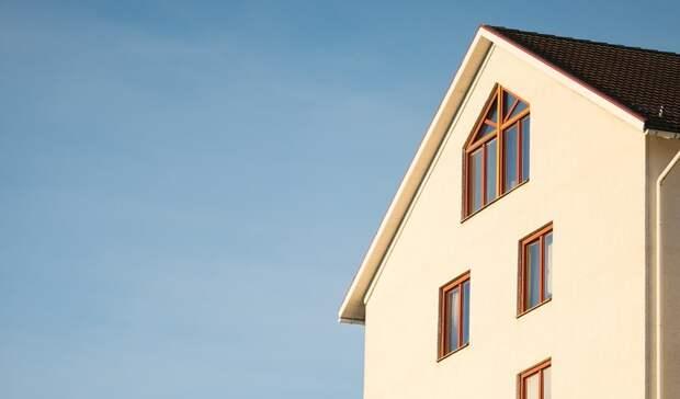 ВТБ снижает ставки по ряду ипотечных программ