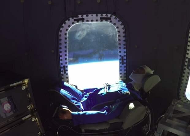 Blue Origin показала полет из иллюминатора космического корабля