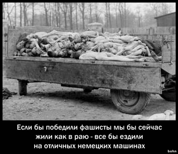 "Сенатор Нарусова готовит законопроект ""Сталинизм = нацизм"""