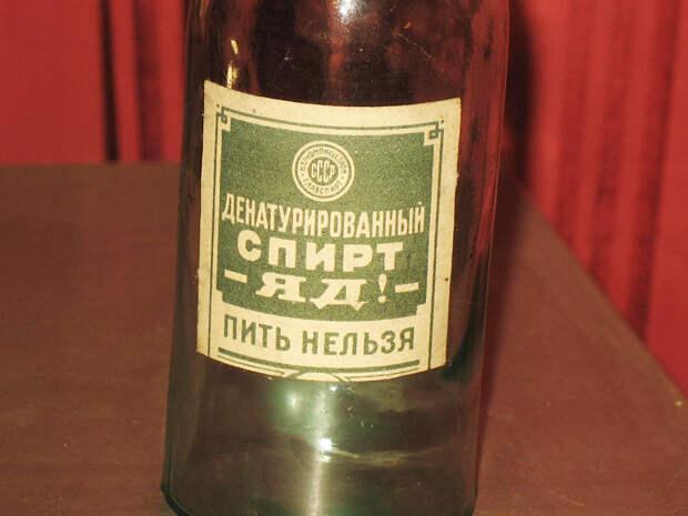 Самые страшные вещи, которые пили в СССР.