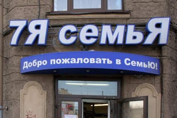 «Этрусский — это русский», или Откуда берётся наивная этимология