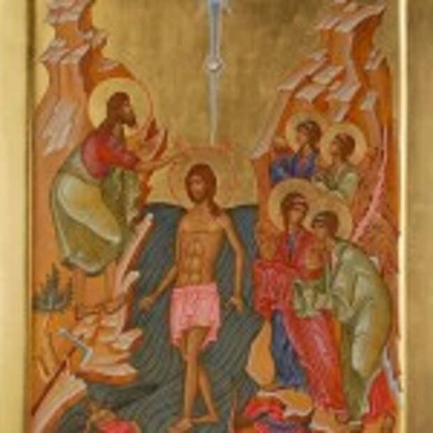 Икона Крещение Господне. 16 век