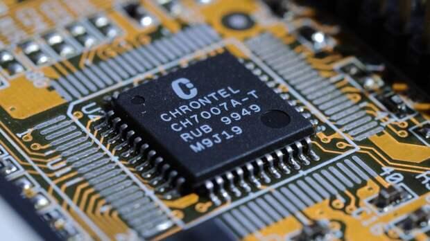 Российские производители получат 20 млрд рублей на создание процессоров