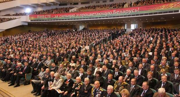 Всебелорусскому народному собранию хотят придать конституционный статус