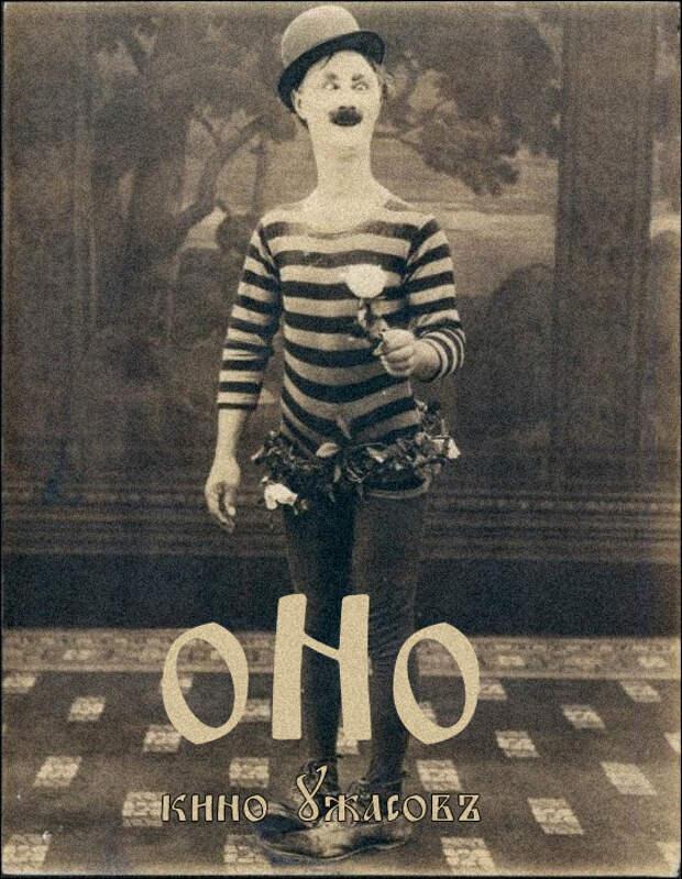 Синематограф на выходные. Псевдо-ретро-кино-плакат. Айда в кино!