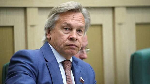 Пушков оценил реакцию Климкина на слова Путина об Украине-антиподе